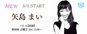 topbnr_yajima-mai-thumb-620x245-44086.jpg