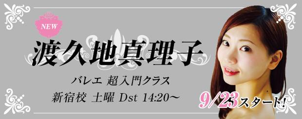 newlesson_toguchi.jpg