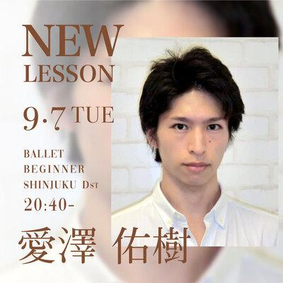 21.09_aizawayuki.jpg