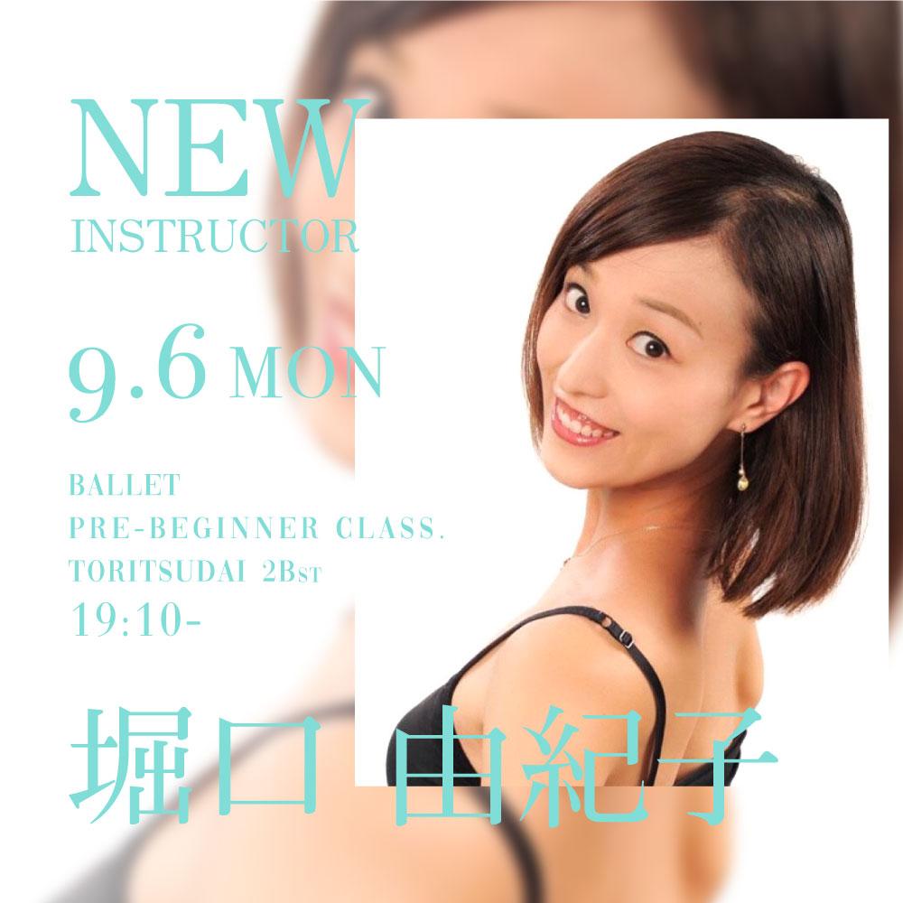 21.09_horiguchi.jpg