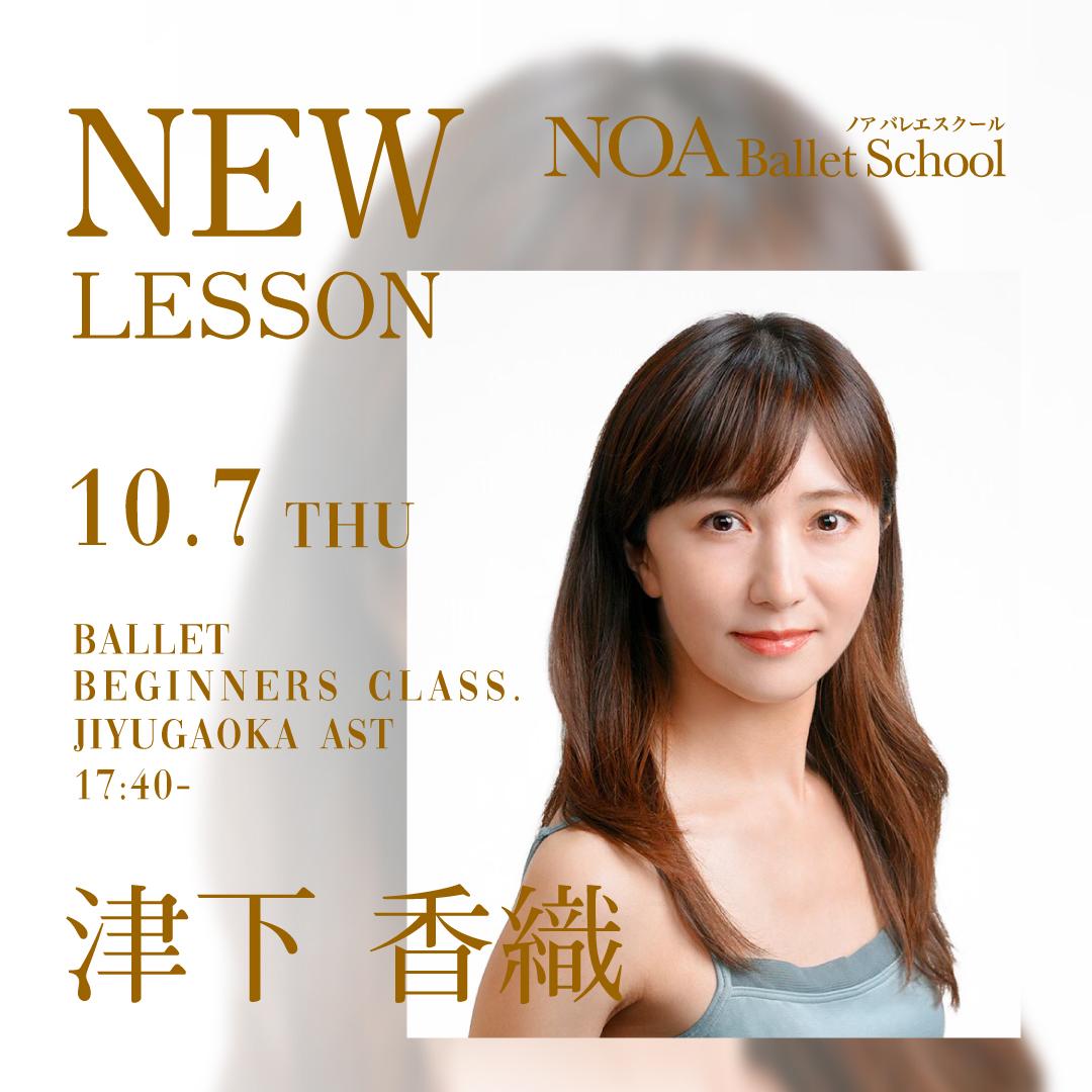 21.010_tsushita2.jpg