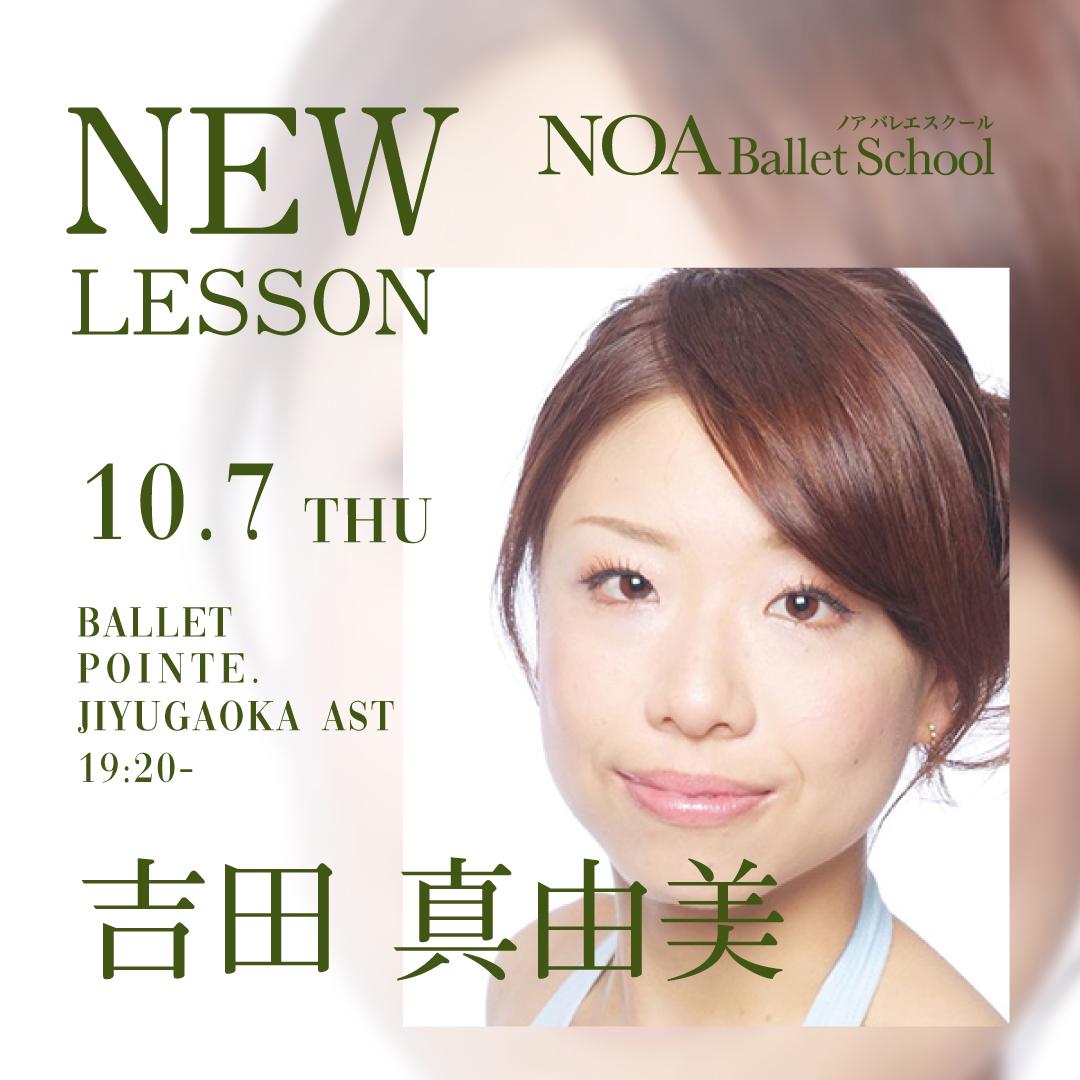 21.010_yoshida.jpg