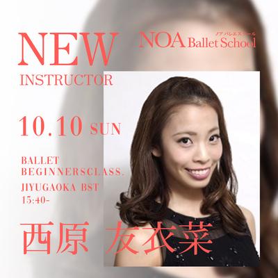 21.09_nishihara.jpg