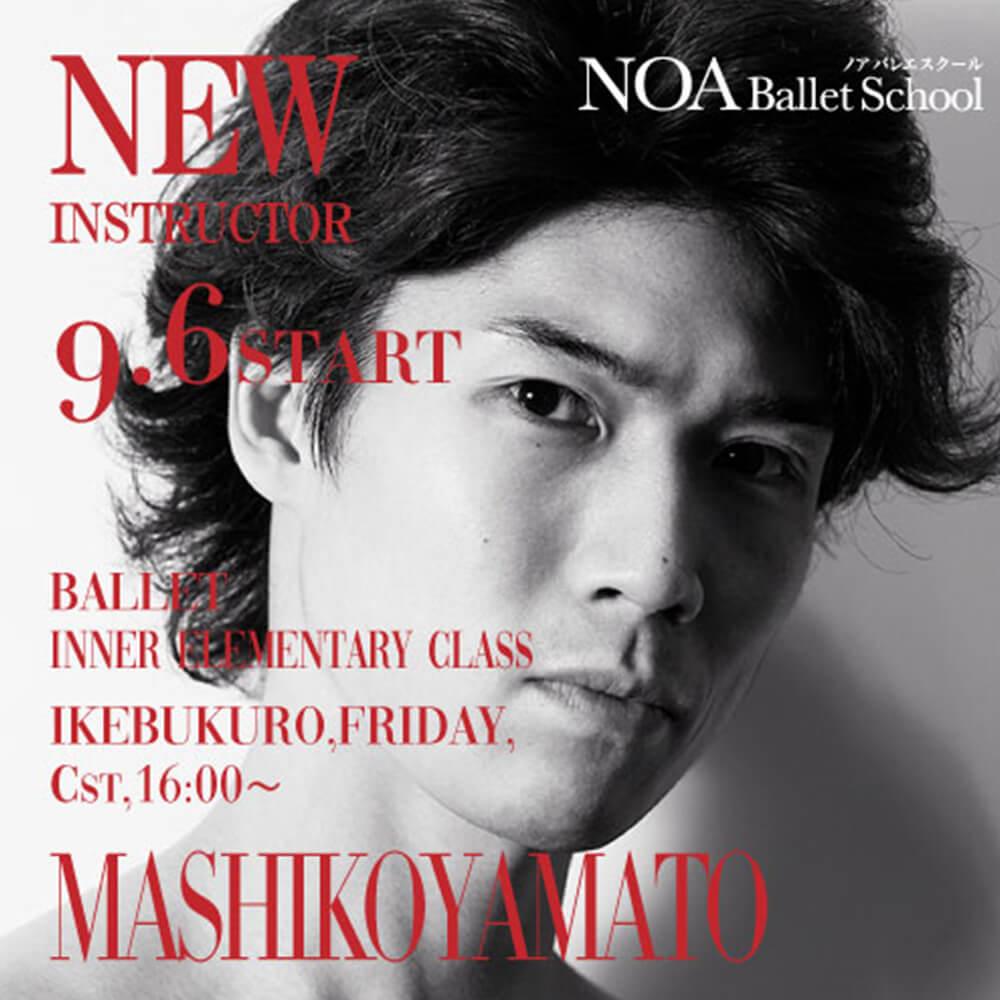 masukoyamato_new.jpg